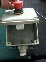 LA53-1防爆控制按钮1钮启动(绿色)