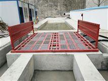 雲南建築工地洗車台-昆明洗車機