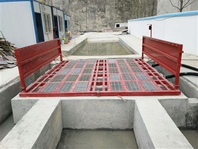 SSD云南建筑工地洗车台-昆明洗车机
