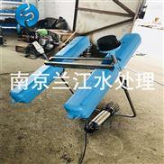 LFPQ-LJ-A4000-推流曝气机厂家选型报价