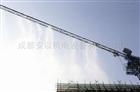 AY-TL260成都工地圍擋塔吊噴淋系統高空噴霧降塵設備