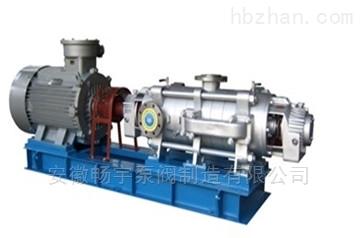 DFS耐腐蚀卧式多级离心泵