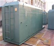 S BR一体化污水处理设备
