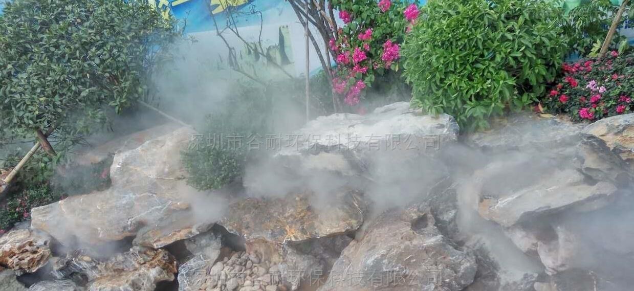 人工造雾工程