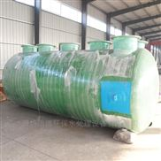 内江市污水处理设备玻璃钢化粪池