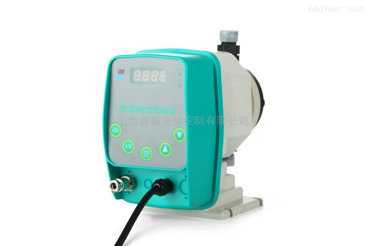 新道茨NEWDOSE防水电磁计量泵,加药泵
