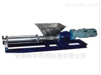 G型料鬥式螺杆泵