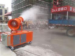 煤矿喷雾除尘设备