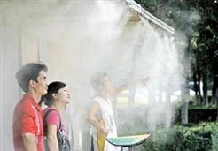 室外噴霧降溫
