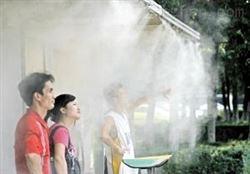 室外喷雾降温