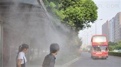 户外喷雾降温工程