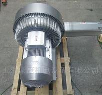 20KW漩涡气泵/20KW高压风机