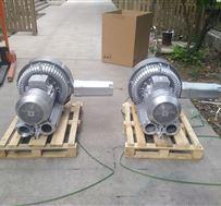 15KW漩涡气泵/15KW高压风机