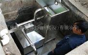 食堂 无动力油水分离器