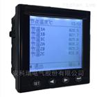 ARTM-P12安科瑞12点无线测温装置ARTM-P12高压柜