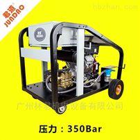 350公斤高压水除锈清洗机厂家