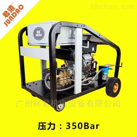 清除轉爐的風機B350汽油驅動冷水清洗機