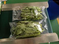 有机蔬菜套袋机