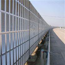 高速公路金属声屏障生产厂家