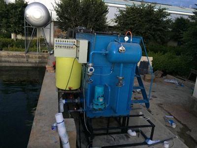 屠宰废水专用处理设备