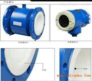 服务区污水管道专用流量计