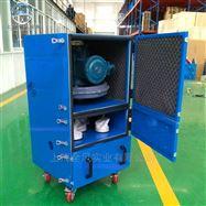MCJC-7500防爆集尘设备除尘器