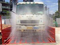四川省德阳市建筑自动洗车台图片