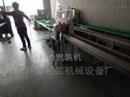 6米管材套袋包装机