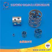 鲍尔环填料不锈钢304 生产厂家