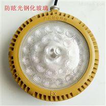 防爆工业照明灯免维护LED灯HPD910