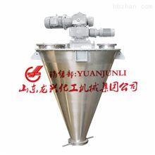 20立方双螺旋混合机价格优惠