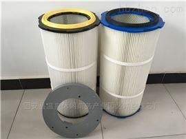 齐全焊接烟尘净化器用3266除尘滤芯 3566滤筒