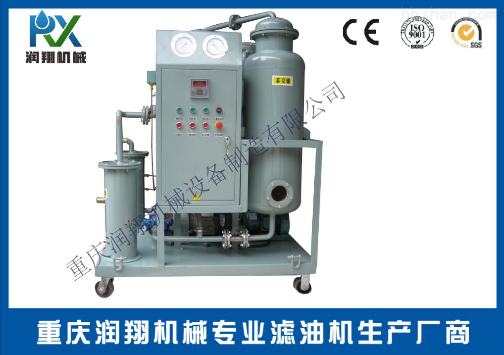 小型透平油过滤机,汽轮机油滤油机
