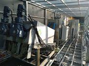 为什么生化污水处理采用叠螺污泥脱水机