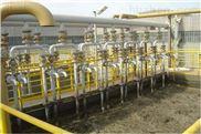 高濃度有機廢水處理betway必威手機版官網