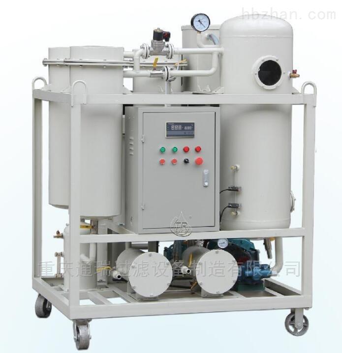 透平油真空滤油机  高分子聚结滤芯除水破乳