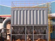 安徽工業中頻爐袋式除塵器的優點