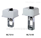 ML7421A  ML7421B   霍尼韦尔执行器