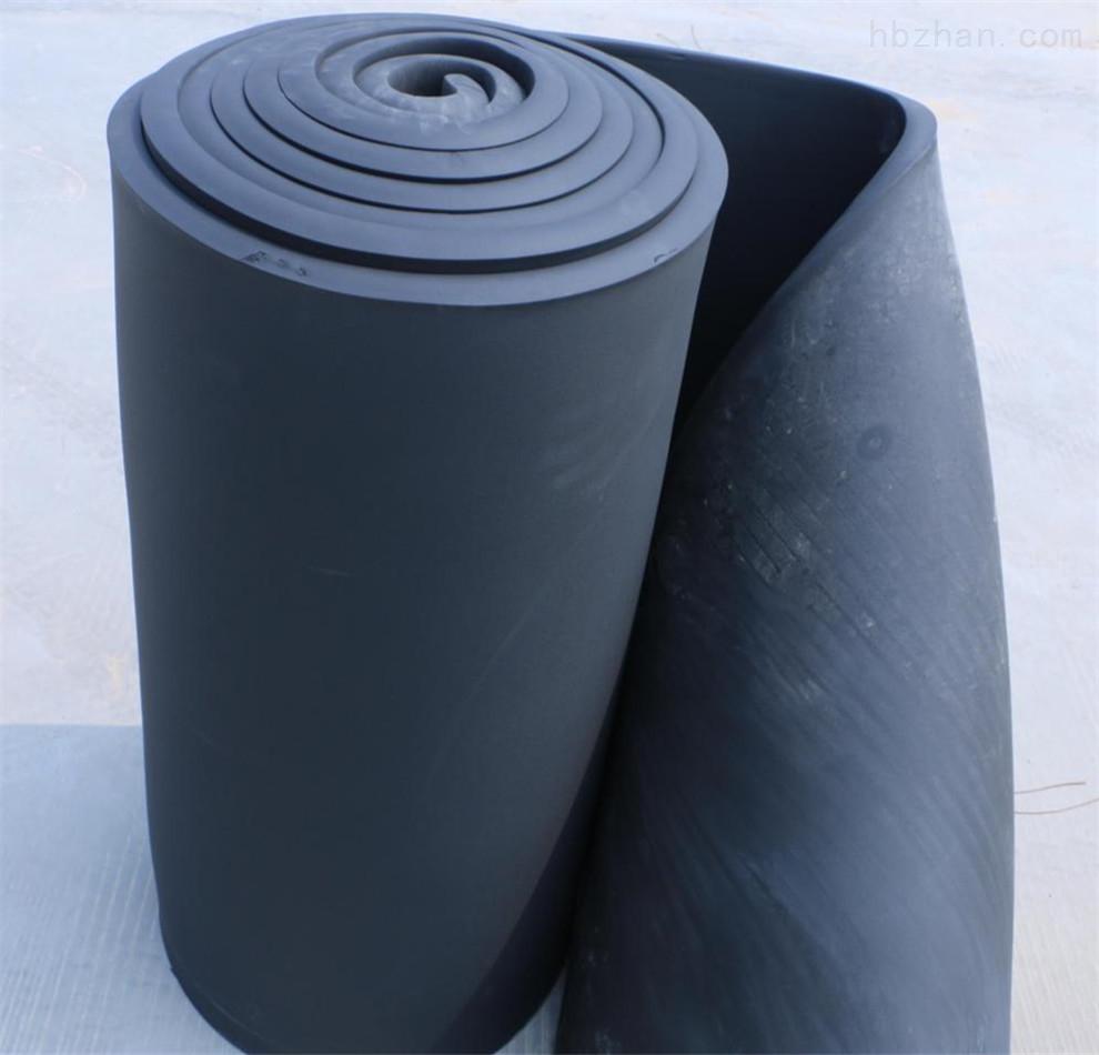 1公分~3公分B2级橡塑保温板价格