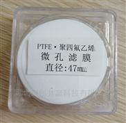 47mm聚四氟乙烯滤膜,低浓度采样专用滤膜