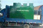 泰州90吨/天一体化污水处理设备碳钢