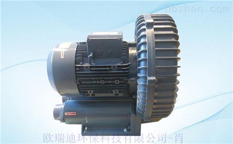 18.5KW 废气处理环形鼓风机