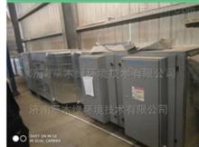 定型机油烟净化器