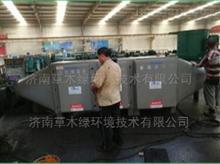 工业静电式油烟处理器