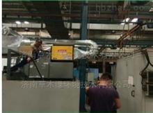 cnc静电式油雾净化设备