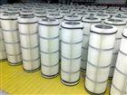 焊烟净化器350*400覆膜除尘滤芯厂家直销