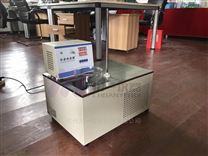 臥式低溫恒溫槽GDH-0506W高精度水浴鍋1020