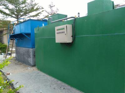 肉聯廠污水處理設備