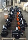 VVHT42.150国产电动调节阀  西门子SKC 连接