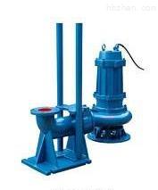无堵塞固定式潜水排污泵